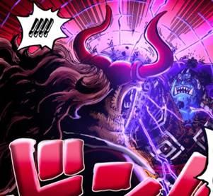 Scan One Piece 1019