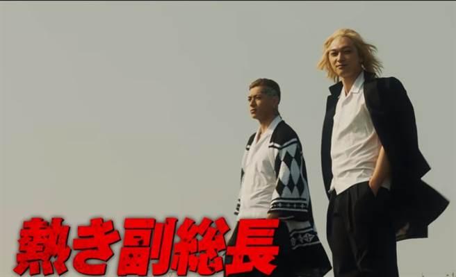 film Tokyo Revengers action en direct