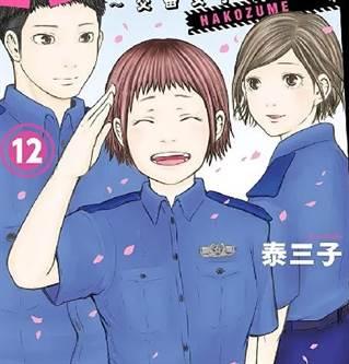 Police in a Pod Anime plot