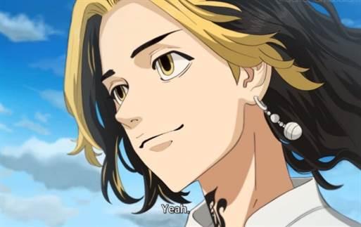 quel chapitre se termine l'anime de Tokyo Revengers